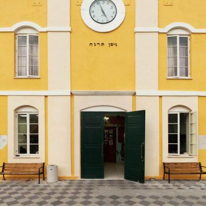 בית הכנסת הגדול פתח תקווה